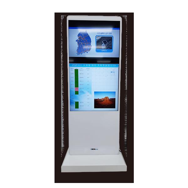 bon5000 1 - Information kiosk